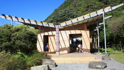 Kapiti Island Shelter