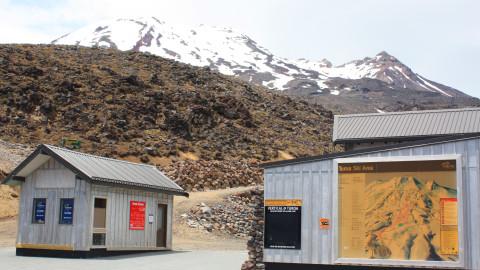 Turoa Ski Field without snow